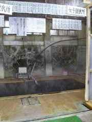 Hachimachi0501