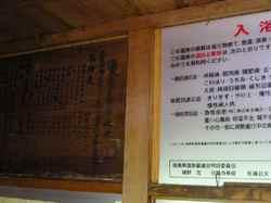 Nishiyama0707g