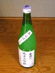 Sake0802a