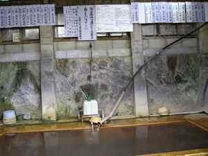 Yukiyu0804a
