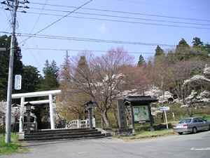 Inawashiro0804e