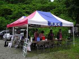 Asakusa0806l