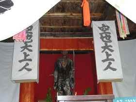 Hachiyouji0808b