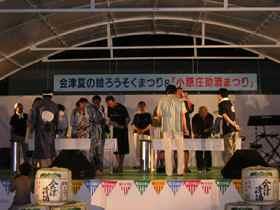 Natsunoerousoku08e
