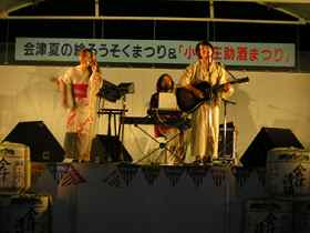 Natsunoerousoku08g