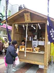 Tokaichi0901a