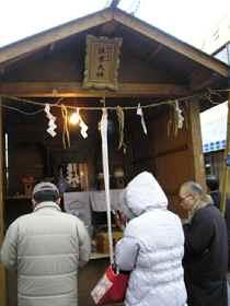 Tokaichi0901b