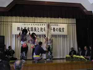 Sekisiba0901d