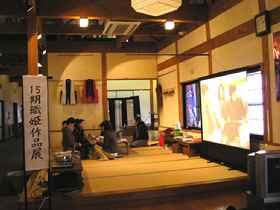 Showamura0903b