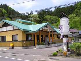 Satonoyu0905a