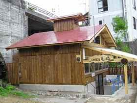 Hachimachi0906b
