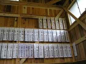 Hachimachi0906e