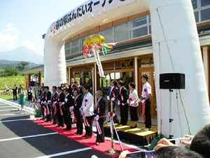 Michinoekibandai0908e