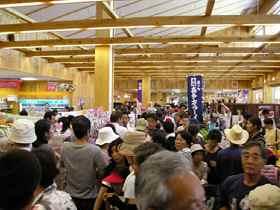 Michinoekibandai0908k