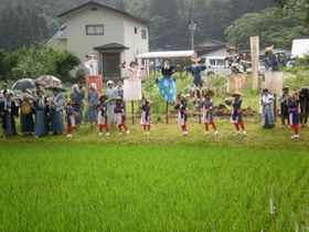 Keitokuotaue10f