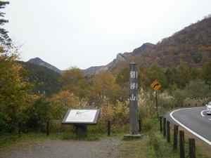 Kouyou1110e