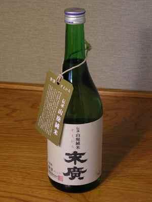 Sake0706a